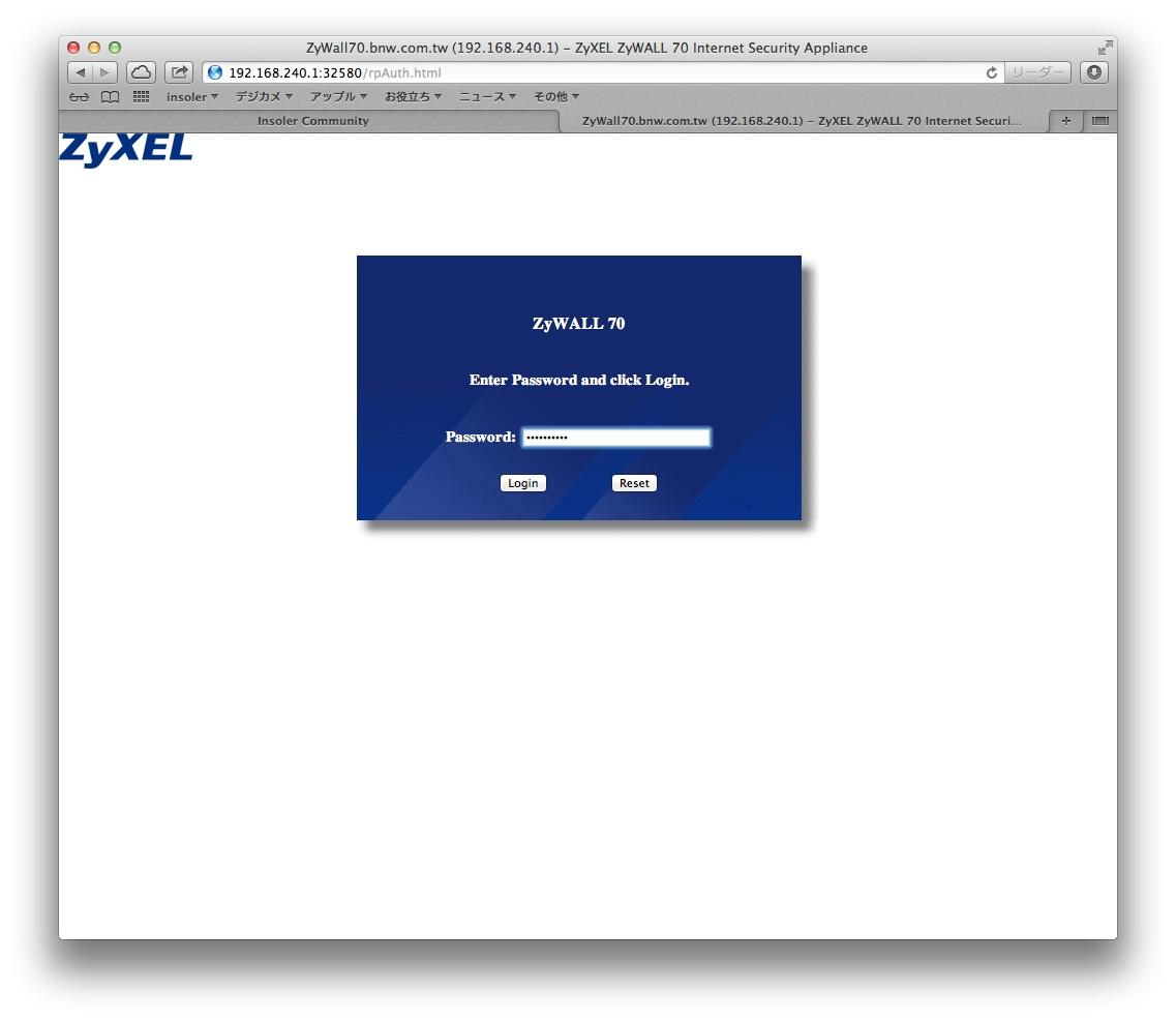 zywall70firewall001.jpg