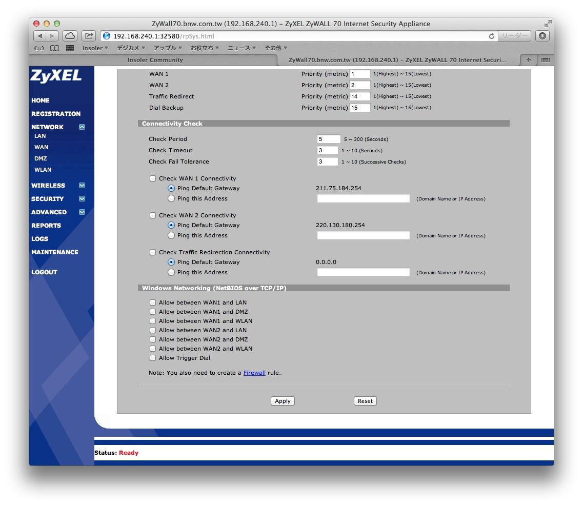 zywall70firewall013.jpg
