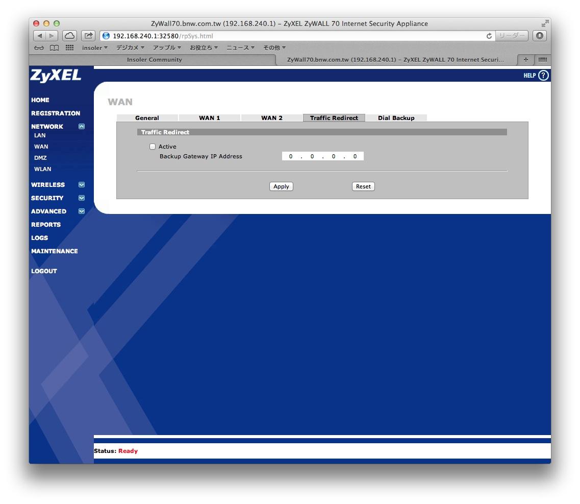 zywall70firewall016.jpg