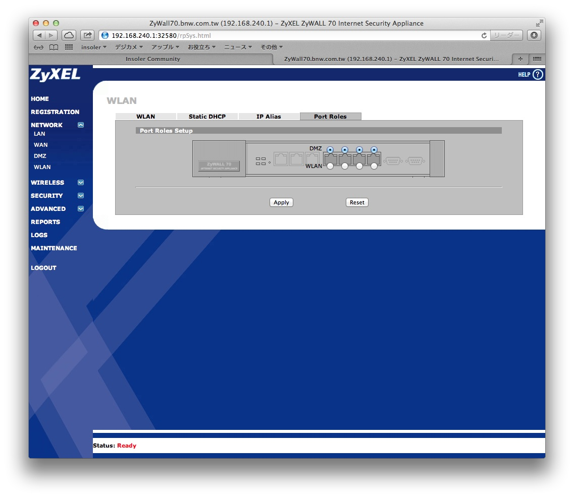 zywall70firewall025.jpg