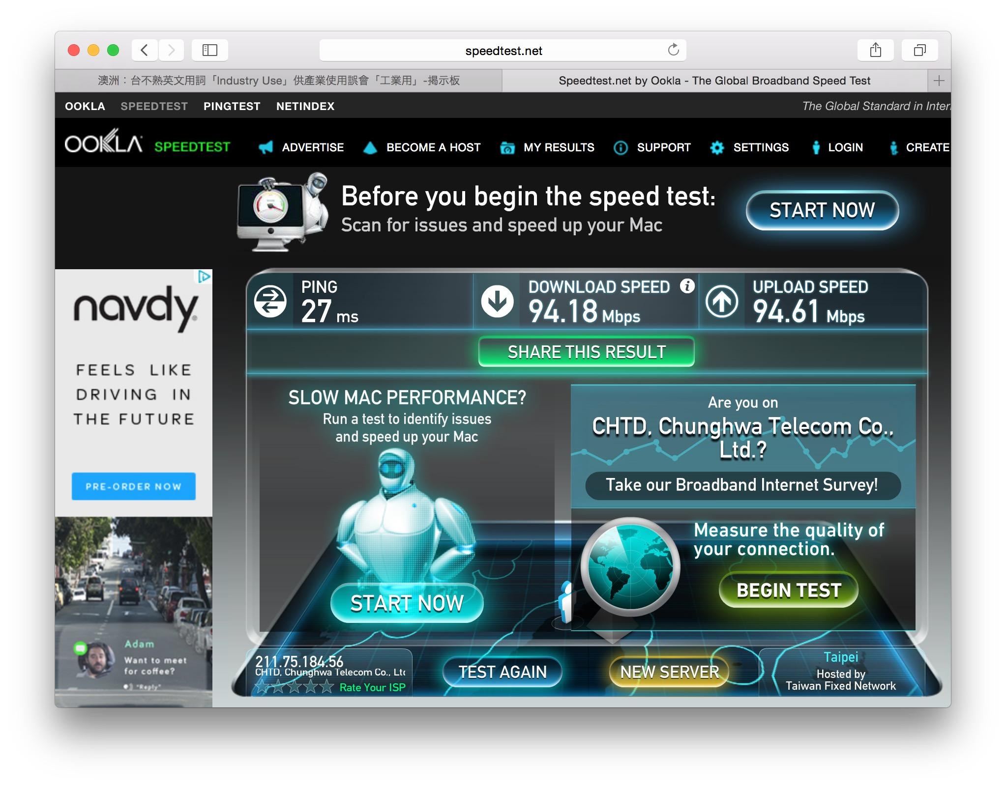 speedtestnet100m01.jpg