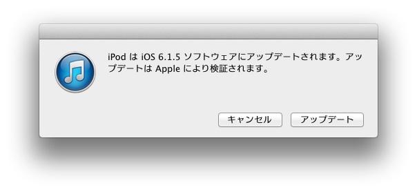 ios615update003.jpg