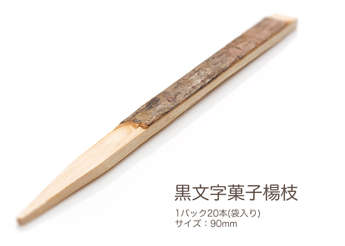 youji02.jpg