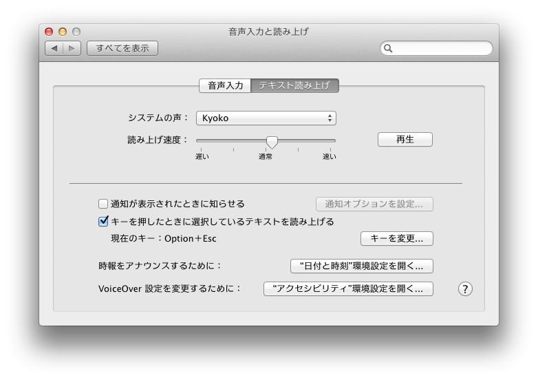 MacBasics05.jpg