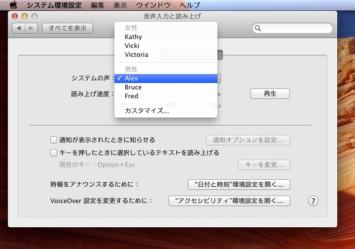 MacBasics06.jpg