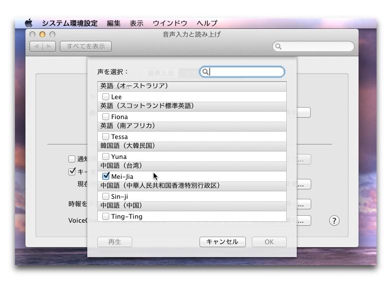 MacBasics08.jpg