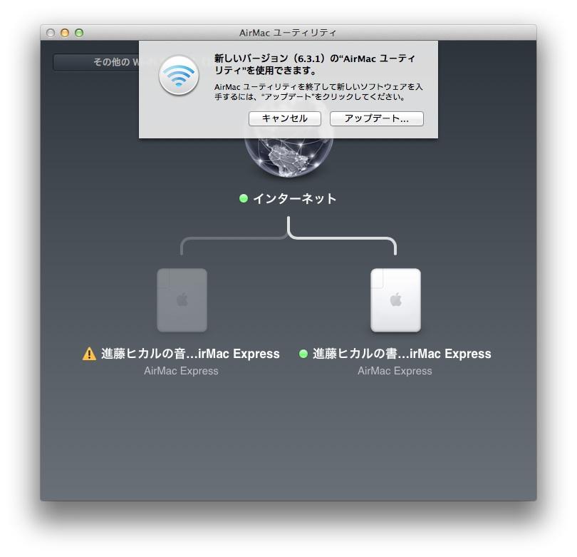 airmac631001.jpg