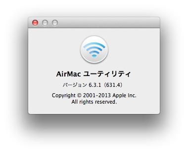 airmac631005.jpg