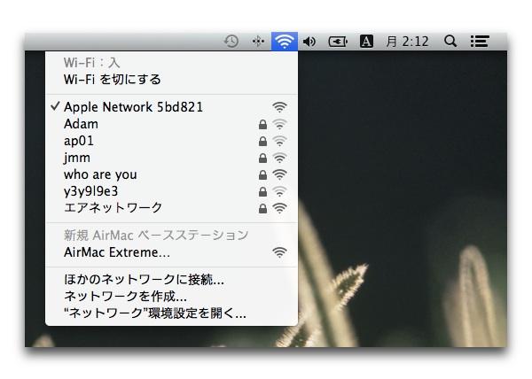 airmac631010.jpg