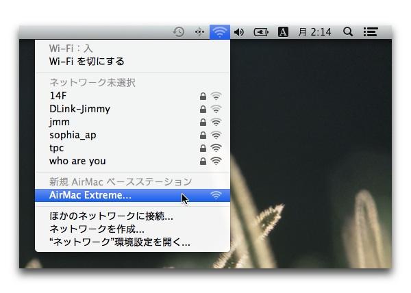airmac631011.jpg