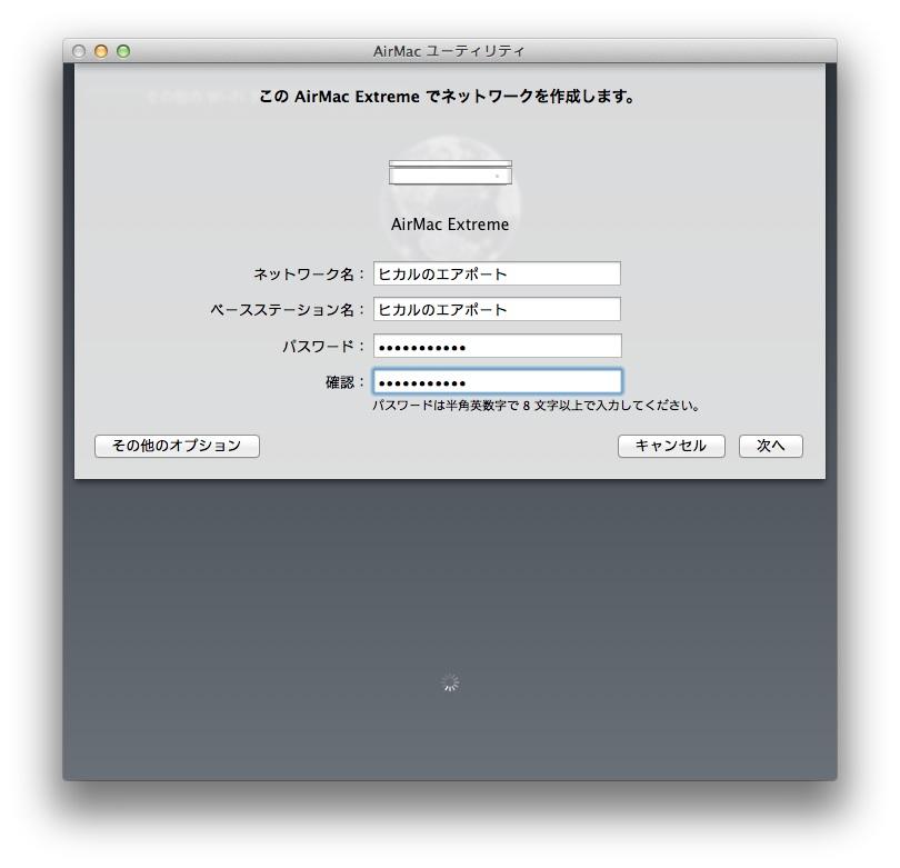 airmac631013.jpg