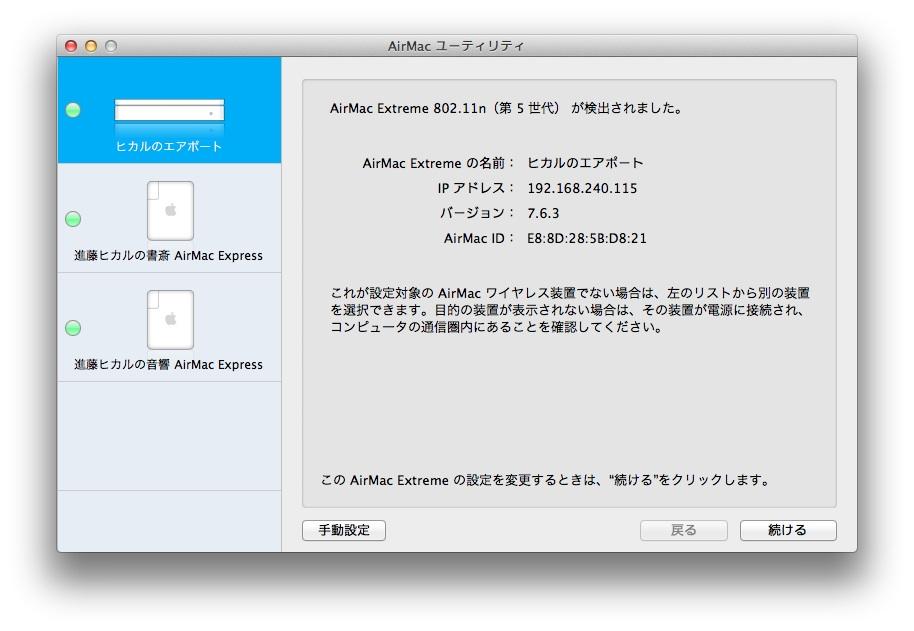 airmac631032.jpg