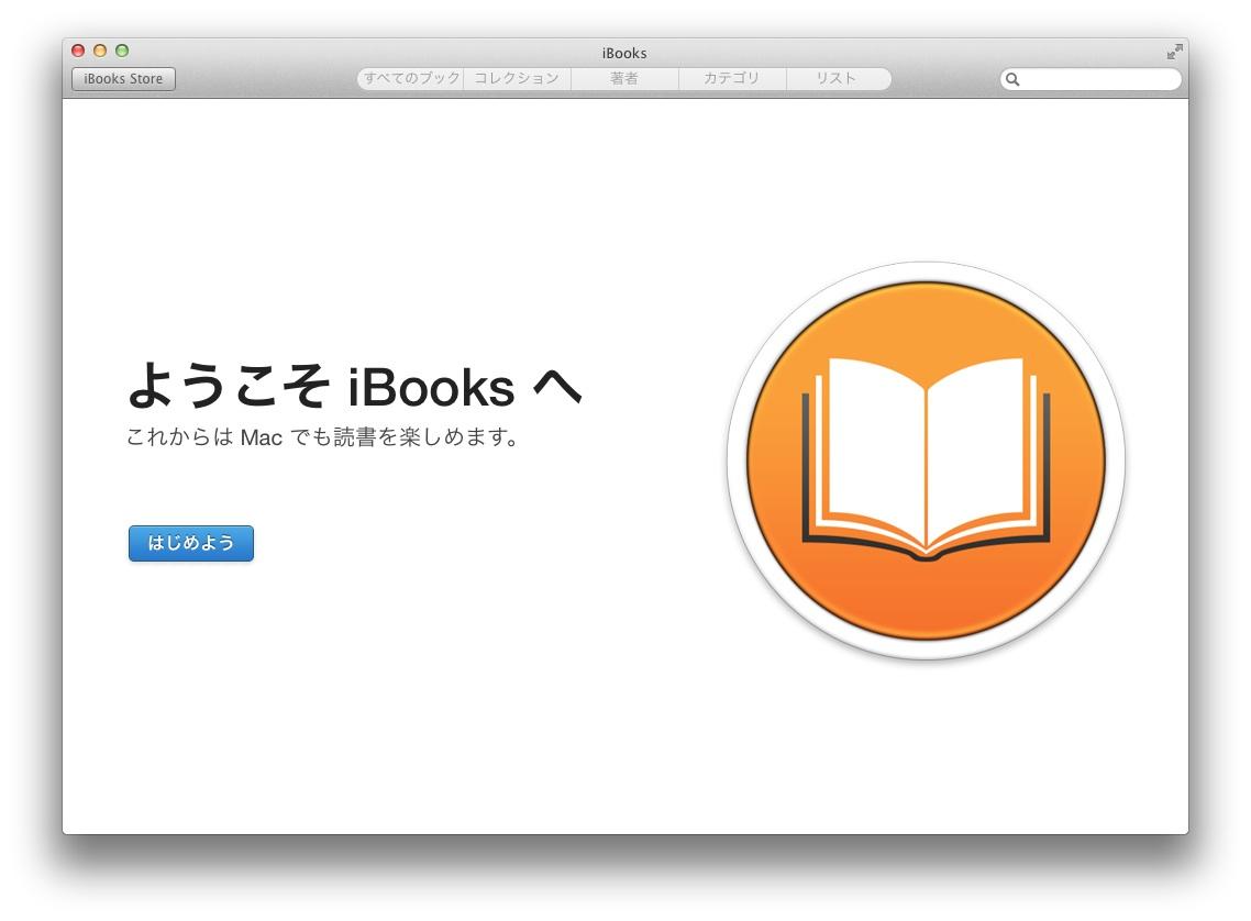 ibooks10101.jpg