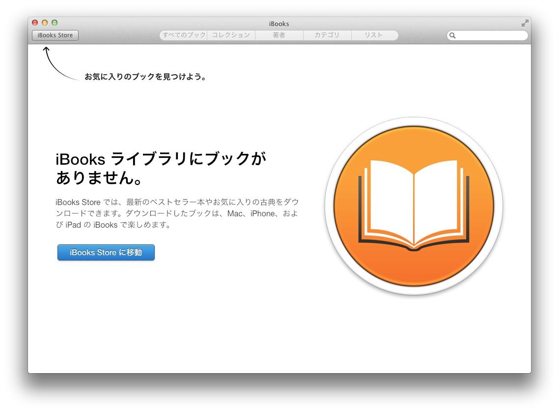 ibooks10102.jpg