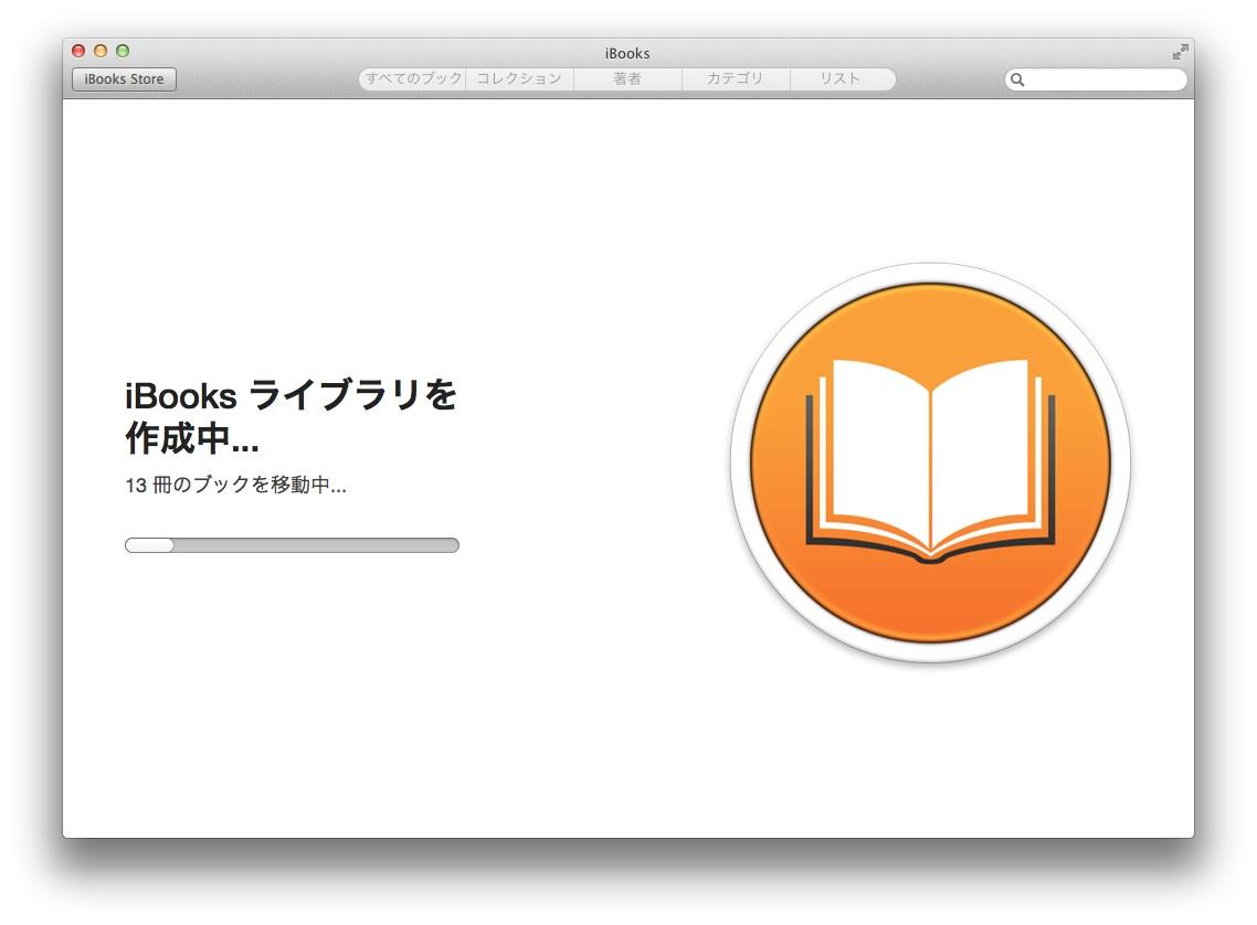 ibooks10103.jpg