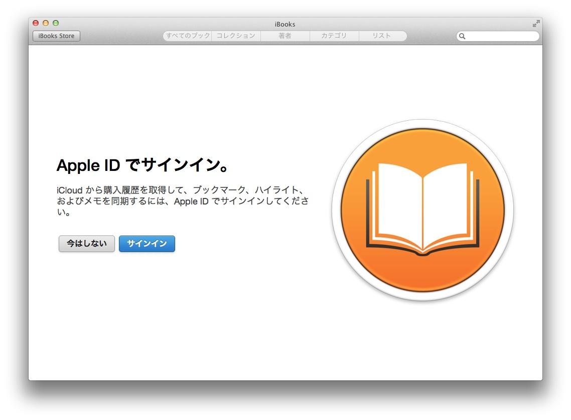 ibooks10104.jpg