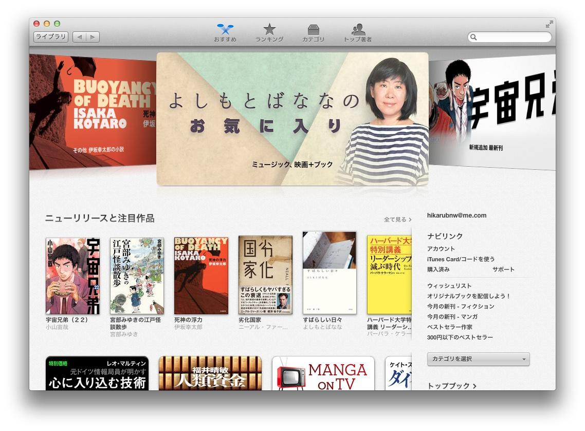 ibooks10105.jpg
