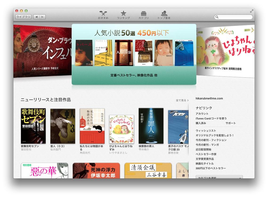 ibooks10106.jpg
