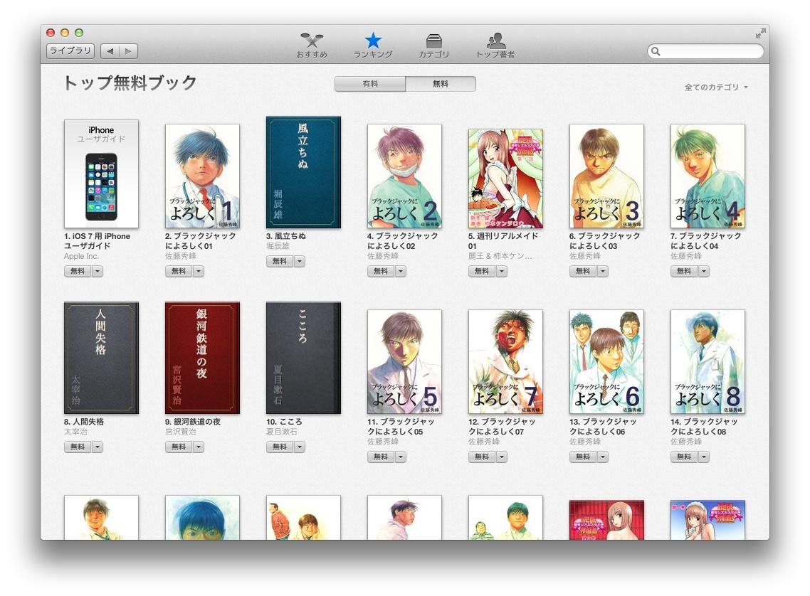 ibooks10107.jpg