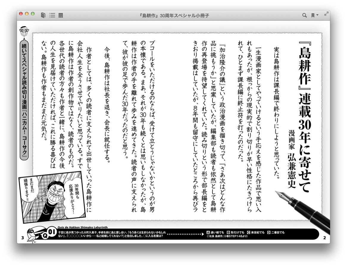 ibooks10110.jpg