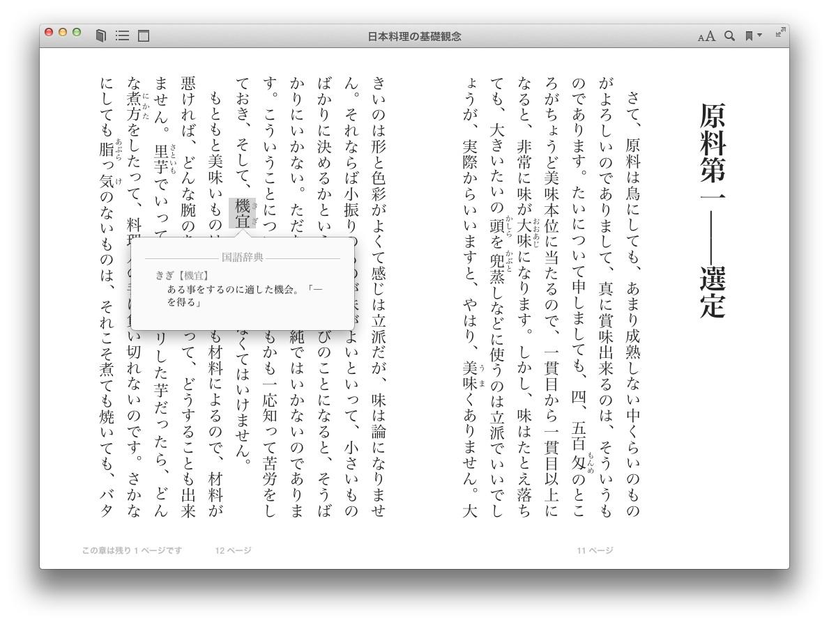 ibooks10111.jpg