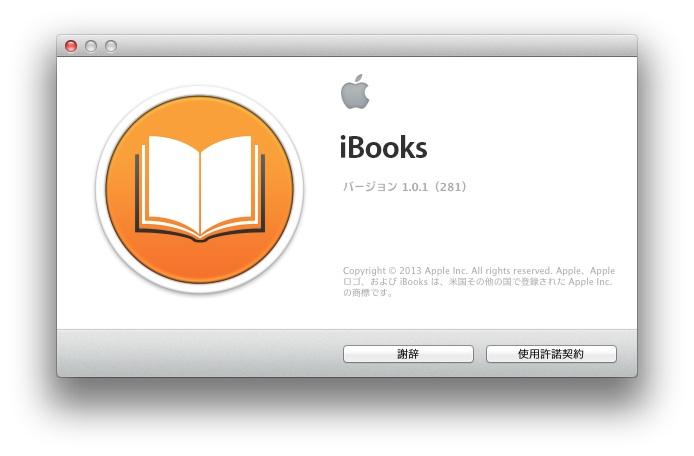 ibooks10112.jpg
