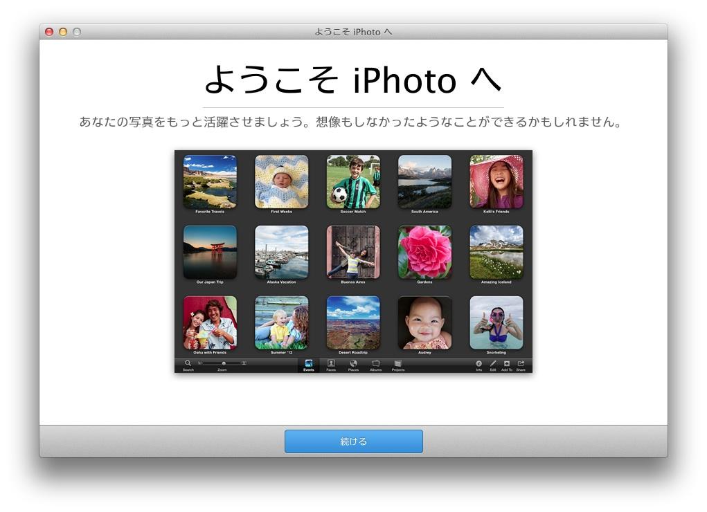 iphoto95001.jpg