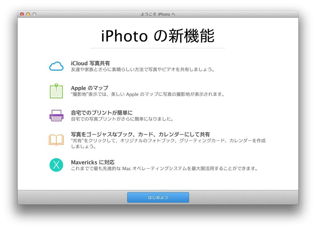 iphoto95002.jpg