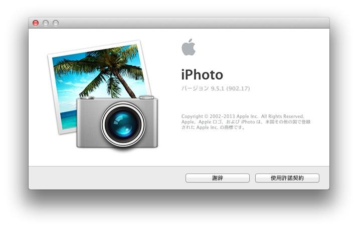 iphoto95003.jpg