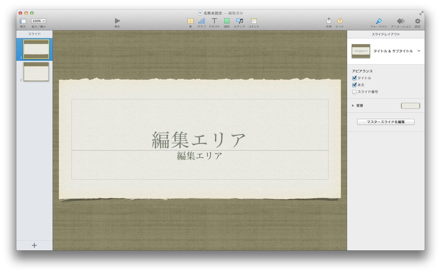 keynote6004.jpg