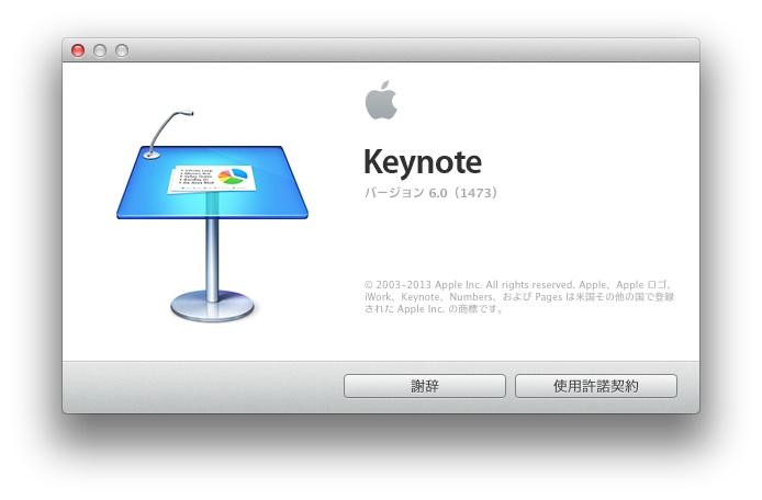 keynote6005.jpg