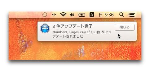 pagesnumbersupdate002.jpg