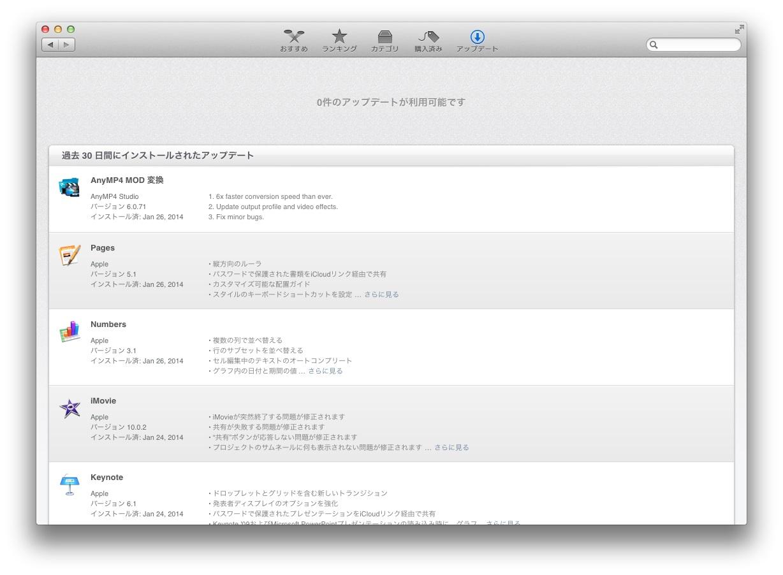 pagesnumbersupdate003.jpg