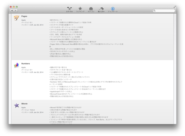 pagesnumbersupdate004.jpg