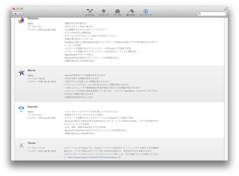 pagesnumbersupdate005.jpg