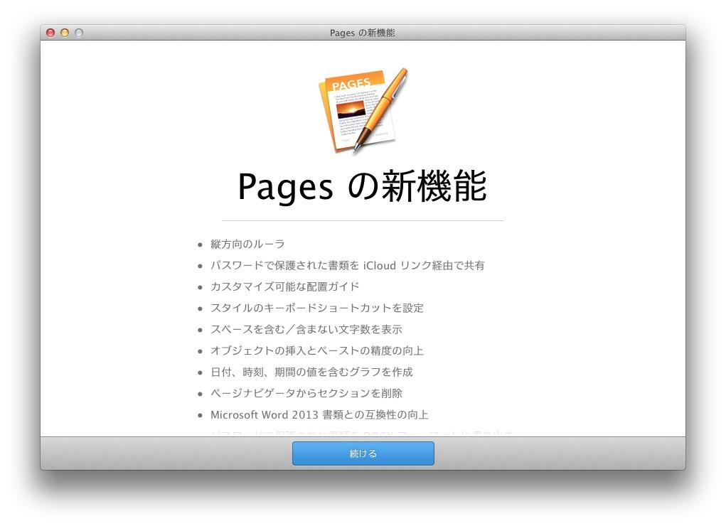 pagesnumbersupdate006.jpg
