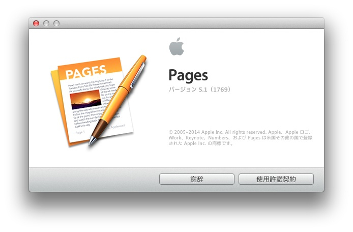 pagesnumbersupdate007.jpg