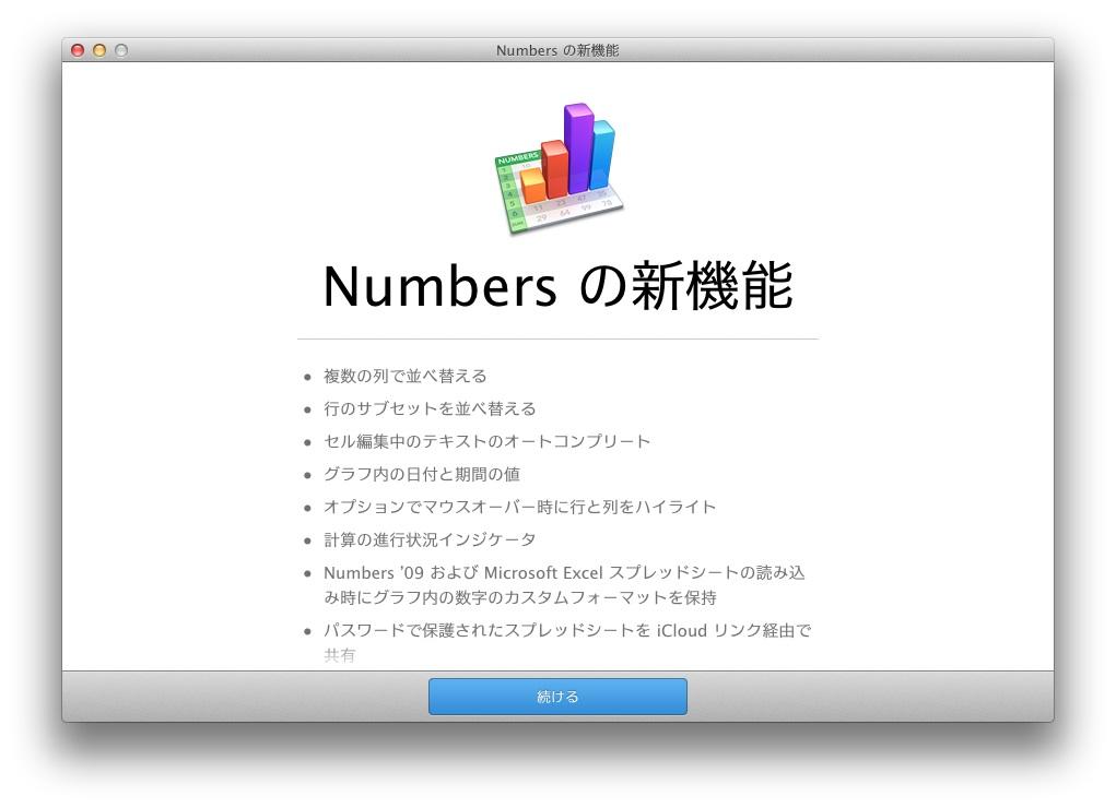 pagesnumbersupdate008.jpg