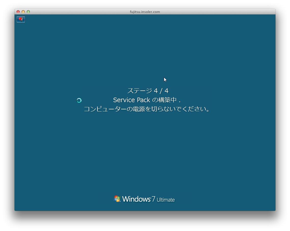 microsoftremotedesktop8004.jpg