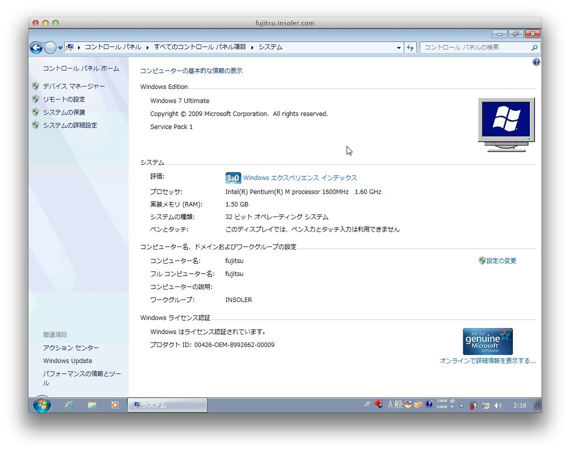 microsoftremotedesktop8005.jpg