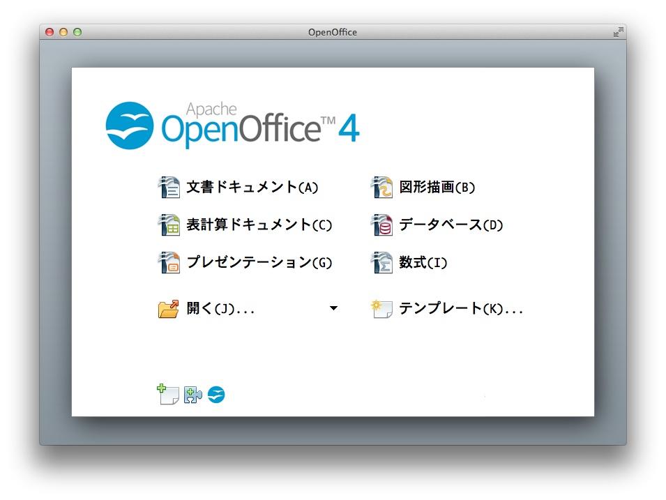 openoffice4004.jpg