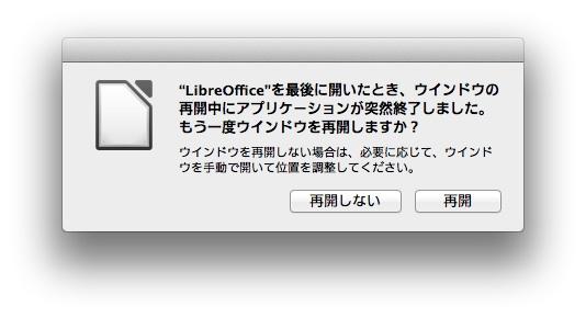 openoffice4007.jpg
