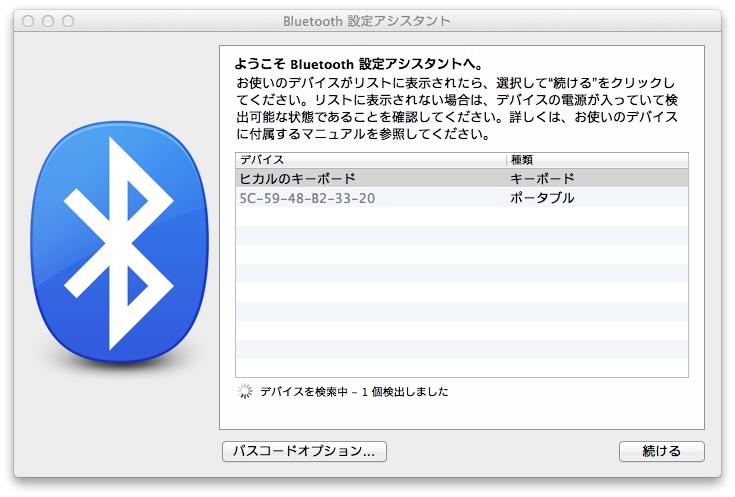 bluetoothkeyboard001.jpg