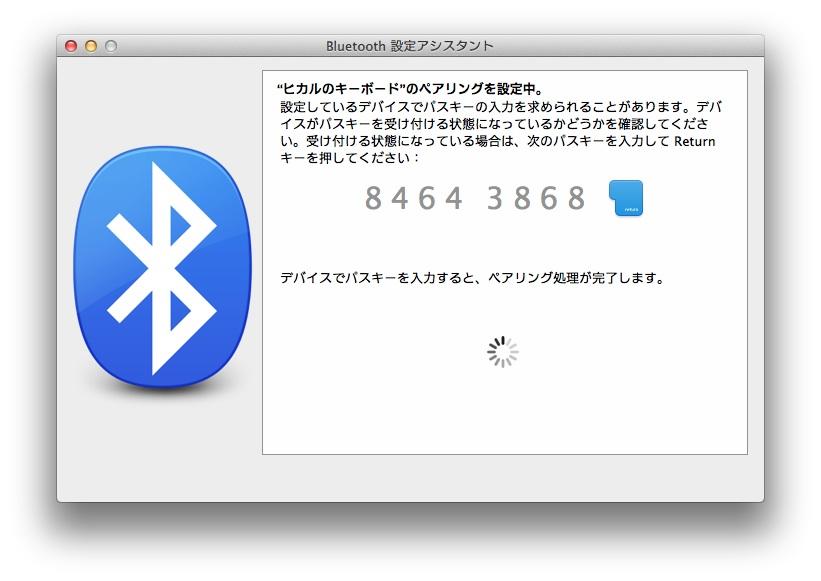 bluetoothkeyboard004.jpg