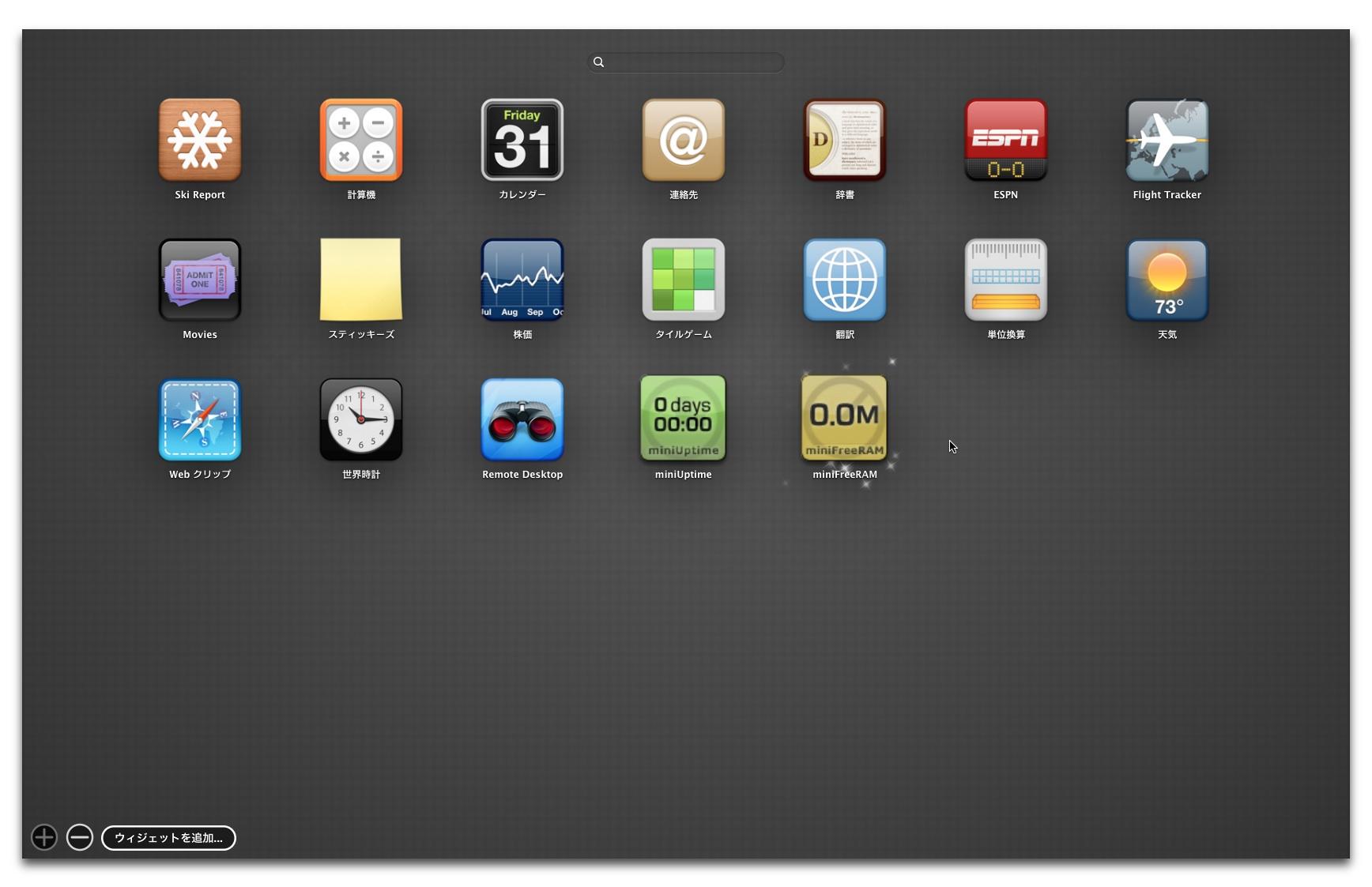 applewidgets004.jpg