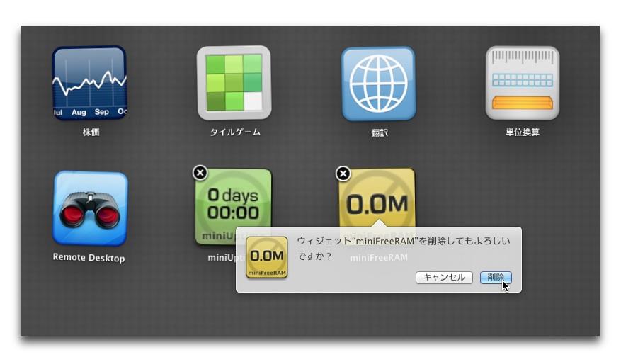 applewidgets010.jpg