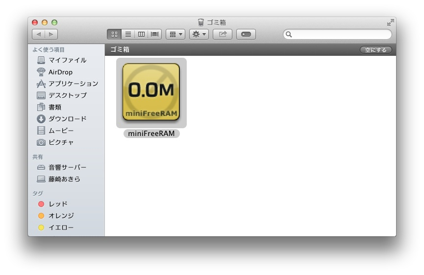 applewidgets011.jpg
