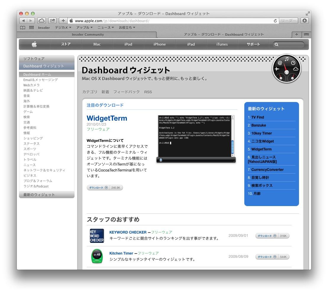 applewidgets014.jpg