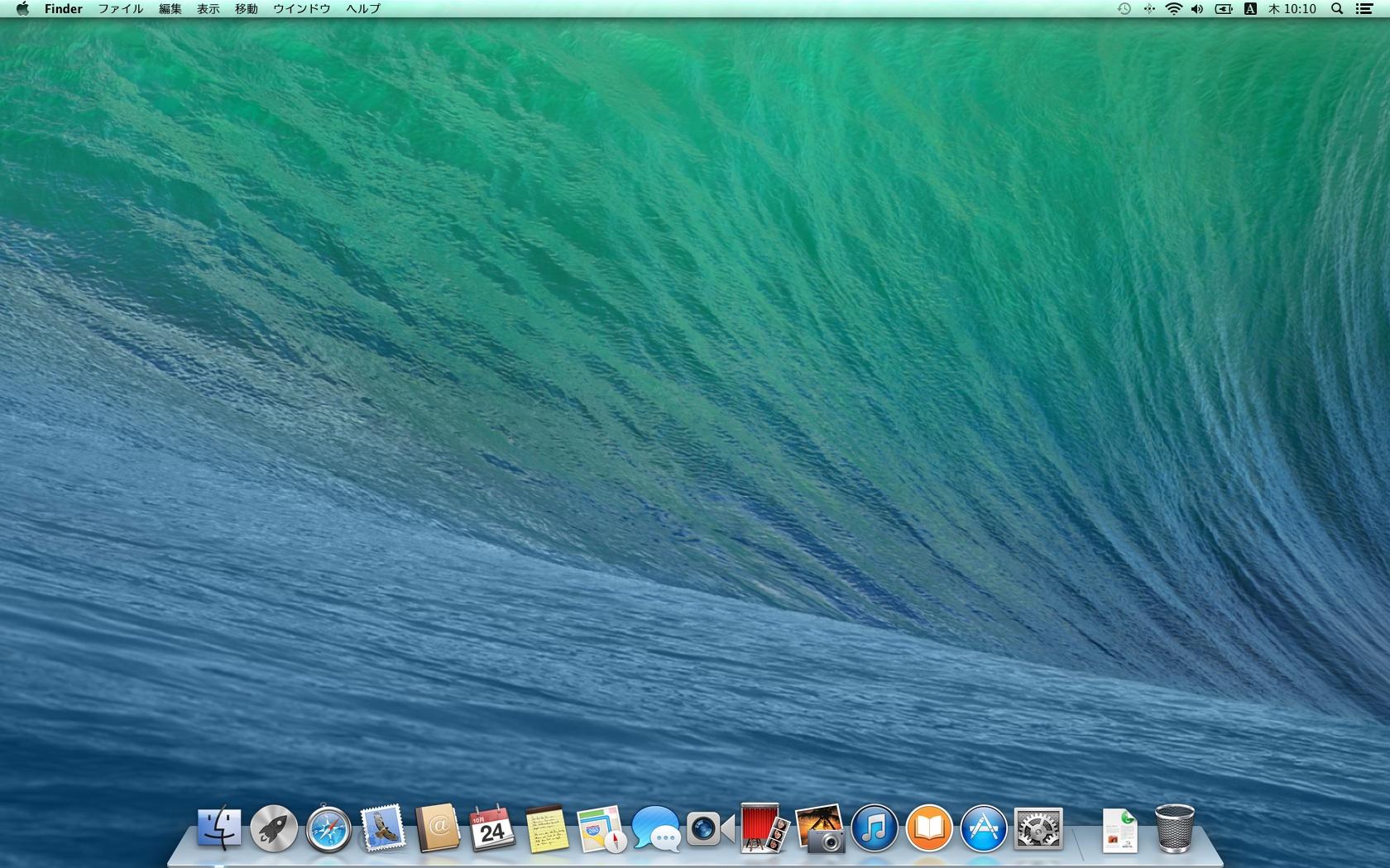 osx109desktop01.jpg