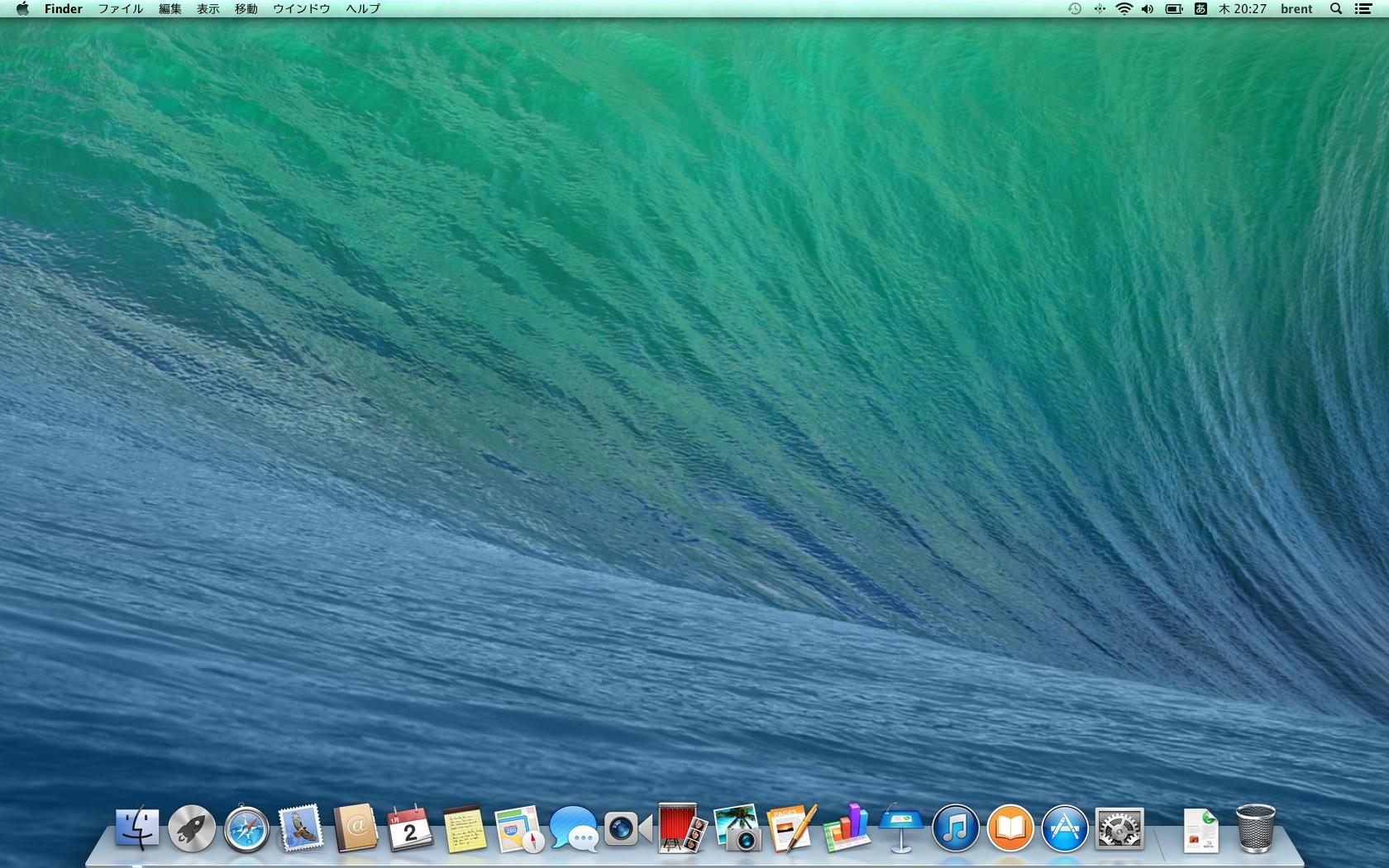 osx109desktop02.jpg